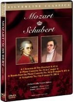 [DVD] Christof Escher / Mozart, Schubert (Silverline Classics/미개봉)