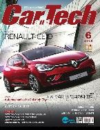 카테크 2018년-6월호 no 321 (Car & Tech) (신214-6)
