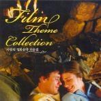 FILM THEME COLLECTION [사랑의 영화음악 모음집] (2CD) [미개봉]