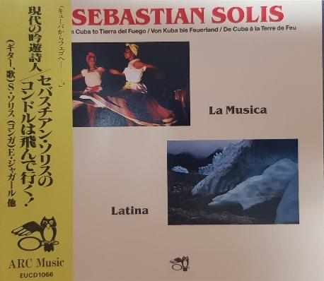[수입] Sebastian Solis - La Musica Latina