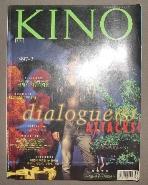 키노 -1997,2