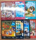 초등 독서평설 2019년6월~2019년12월 (총7권)