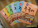 두산동아 6권/ EBS FM Radio 초급 중국어 2012.7 - 12월호 -부록모름없음.상세란참조