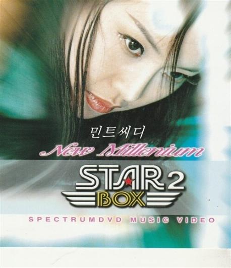 [VCD] 스타박스 뮤직비디오 2 (임창정, 채정안, 백지영, Y2K)