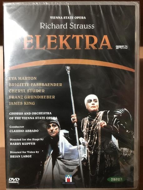 슈트라우스: 엘렉트라-빈국립오페라공연실황 [STRAUSS: ELEKTRA] [태원 07년 10월 클래식 할인 행사] 새상품 입니다.