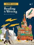 능률 내신평정 평가문제집 고등 영어 독해와작문 (양현권) HIGH SCHOOL ENGLISH READING & WRITING / 2015 개정 교육과정