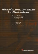 History of Economic Laws in Korea From Liberation to Present Vol.3 Collectionof Laws Industry