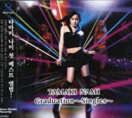 Tamaki Nami - Graduation ~singles~ (홍보용 음반)
