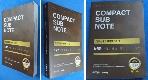 COMPACT SUB NOTE  생명 생물의 과학편  기본 (상)   /상현서림 /사진의 제품    ☞ 서고위치:KC 3  * [구매하시면 품절로 표기됩니다]