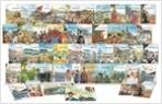 눈으로 보는 우리역사 40 권 / 세계역사 30 권 / 부록 5 권 총 75 권 - 목록참조 -