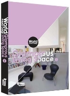 World Interior Design : Glamorous Living Space 1   (ISBN : 9789881590343)