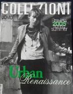 이탈리아 남성패션 잡지 Uomo Collezioni Italian Fashion Magazine  No.48   /사진의 제품 / 상현서림 ☞ 서고위치:RT 3  *[구매하시면 품절로 표기됩니다]