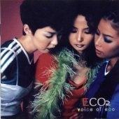 [미개봉] 에코 (Eco) / 2집 - Voice Of Eco (미개봉)
