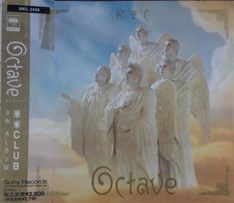 [일본반] Kome Kome Club - Octave