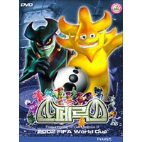 [DVD] 스페릭스 Spheriks Box Set (4DVD/미개봉)