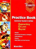 TREASURES PRACTICE BOOK GRADE 1 (TEACHERS EDITION)
