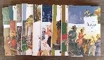 웅진푸른담쟁이세계문학 9권-겐지이야기/젊은베르테르의슬픔/어린시절 외