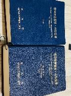 한국표준질병 사인분류(KCD). 3: 색인(2015)
