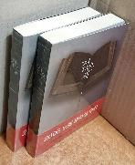 검은 책 1 =검은책 1.2 (전2권)