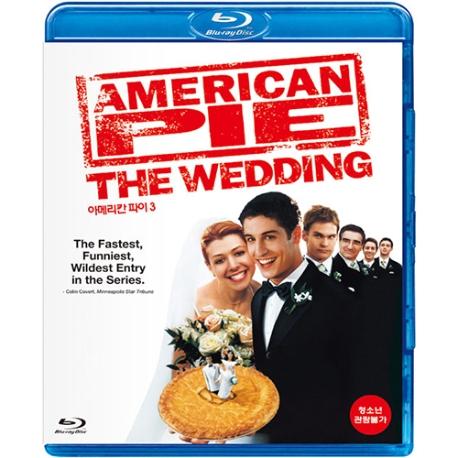 (블루레이) 아메리칸 파이 3 : 아메리칸 파이 웨딩 (American Wedding)