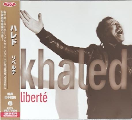 [수입] Khaled - Liberte