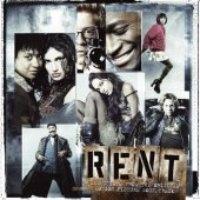 O.S.T. / Rent - Highlights (렌트) (수입)