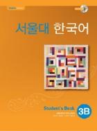 서울대 한국어 3B : Student's Book with CD-Rom ★★CD없음★★