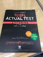 해커스 토플 액츄얼 테스트 리스닝(Hackers TOEFL Actual Test Listening)(개정판 3판)