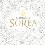 MONSTERIOUS STORY - 소리아 (Sorea) [새것같은 개봉]
