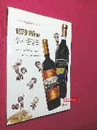 1879 Wine 신의 물방울 //178-5