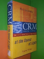CRM at the Speed of Light (second edition)