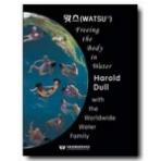 왓츠 (WATSU) - 몸과 마음을 열어주는 수중 지압요법
