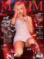 맥심 코리아 Maxim korea 2020년 3월