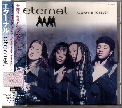 [일본반] Eternal - Always & Forever