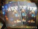 동아출판 3책 / HIGH TOP 하이탑 고등학교 화학 2 / 김봉래 -꼭 설명란참조