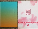 BTS 화양연화 포토북 + Official Program Book (사진참조)
