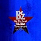 [미개봉] B'z / B'z The Best Ultra Pleasure 2 (2CD & DVD/미개봉)