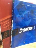 Grammar vol 1-2 (전2권) - 김영대학편입