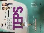 EBS TEPS FM Radio 2012.01월 ★CD 없음★ #