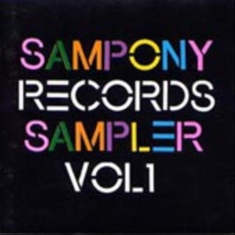 sampony records sampler vol.1