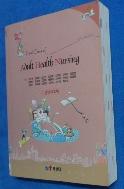 Final Check of Adult Health Nursing(성인간호학)(5판) /사진의 제품    :☞ 서고위치:RN 3 * [구매하시면 품절로 표기됩니다]