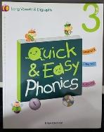 QUICK & EASY PHONICS BOOK. 3