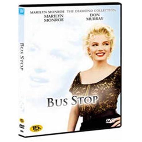 (DVD) 버스 정류장 (Bus Stop)
