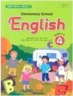 초등학교 영어(3~4학년군) 4 English (와이비엠-김혜리) #