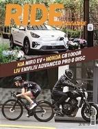 오토바이크 라이드 매거진 2018년-10월호 no 49 (Ride Magazine) (신262-6)