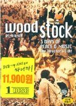 [DVD] 우드스탁 페스티발 (Woodstock - 3 Days of Peace & Music)  / (미개봉)