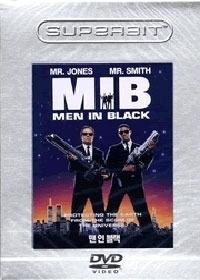 [DVD] 맨 인 블랙1
