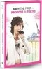 [DVD] 앤디 (Andy) / Andy The First...Propose In Tokyo (미개봉/3DVD)