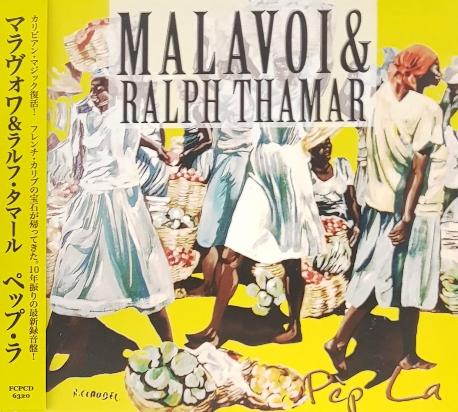 [수입] Malavoi / Ralph Thamar - Pep La [Digipack]