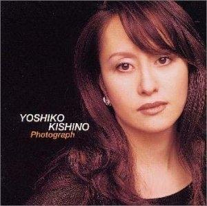 [미개봉] Yoshiko Kishino / Photograph
